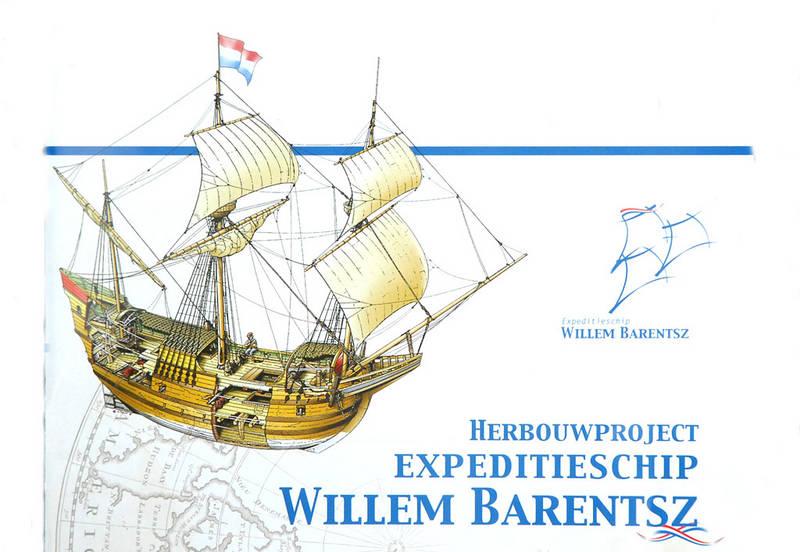 Reconstructie van het schip Willem Barentsz